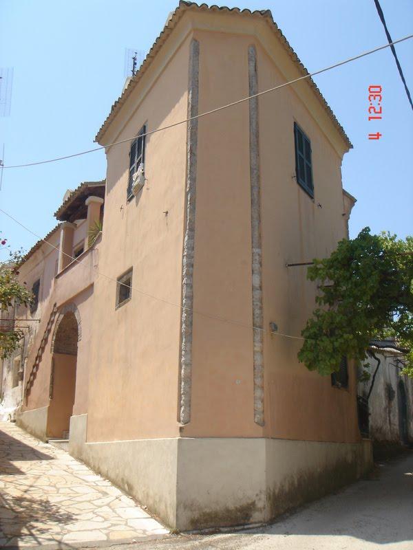 Μάρμαρο: Παραδοσιακός Ξενώνας
