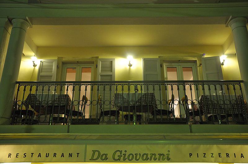 ΔΗΜΟΣ ΚΕΡΚΥΡΑΙΩΝ: Da Giovanni