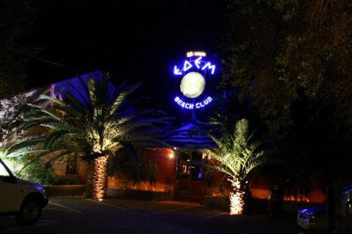 ΔΗΜΟΣ ΦΑΙΑΚΩΝ: Edem club