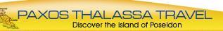 ΠΑΞΟΙ: THALASSA TRAVEL