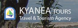 AGIOS PETROS - LEFKIMMI: Kyanea Tours