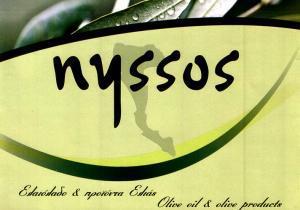 Αχαράβη: Nyssos Olive Oil & Cosmetics