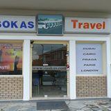 Αχαράβη: Tsokas Travel Corfu